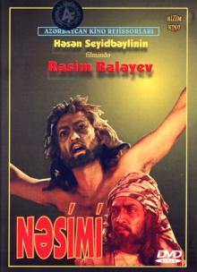 Насими, 1974
