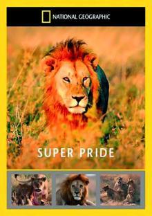 National Geographic. Суперпрайд, 2007