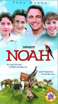 Ноев ковчег, 1998