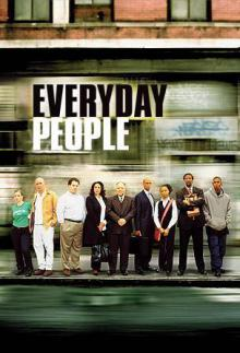 Обычные люди, 2004