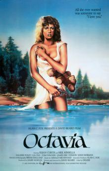 Октавия, 1984