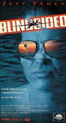 Ослепший, 1992