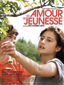 Первая любовь, 2011