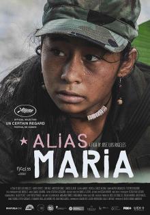 По прозвищу «Мария», 2015