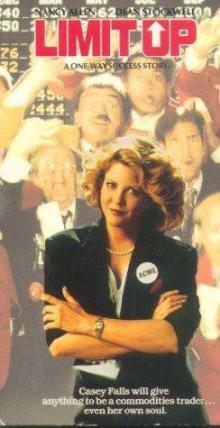 Поднять максимальные ставки, 1989
