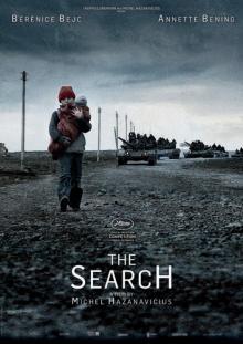 Поиск, 2014