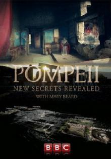 Помпеи: новые секреты, 2016