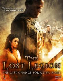 Потерянный Легион, 2014