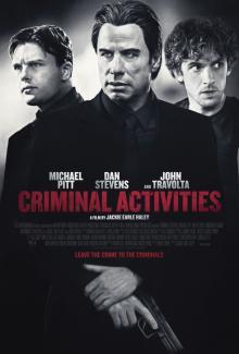 Преступная деятельность, 2015