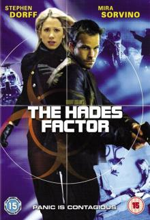 Прикрытие-Один: Фактор Аида, 2006