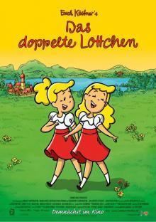 Проделки близнецов, 2007