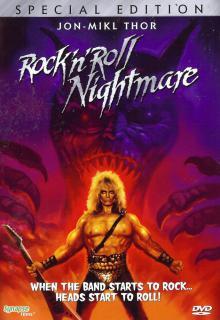Рок-н-рольный кошмар, 1987