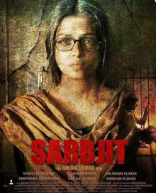 Сарабджит, 2016