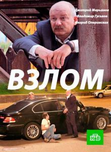 Русские фильмы 2017 смотреть онлайн бесплатно