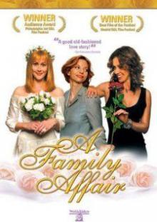 Семейное дело, 2001