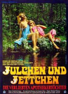 Сестрички нимфоманки Юлия и Йетта, 1982