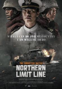 Северная пограничная линия, 2015