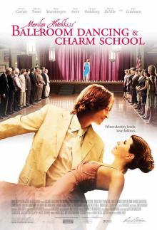 Школа танцев и обольщения Мэрилин Хотчкисс, 2005