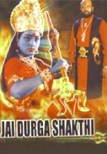 Сила матери Дурги, 2001