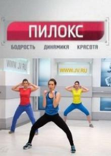 Пилокс с Еленой Согомонян, 2013