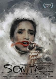 Сонита, 2015