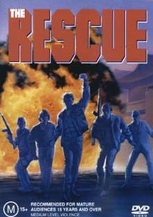 Спасатели, 1988