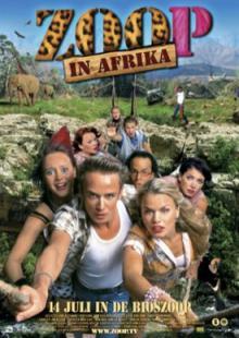 Спасатели в Африке, 2005