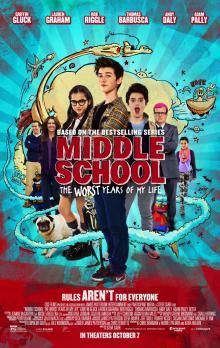 Средняя школа: Худшие годы моей жизни, 2016