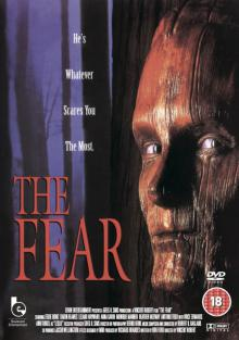 Страх, 1995