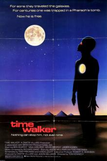 Странник во времени, 1982