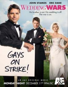 Свадебные войны, 2006