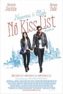 Те, кого нельзя целовать, 2015