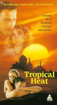 Тропическая жара, 1993