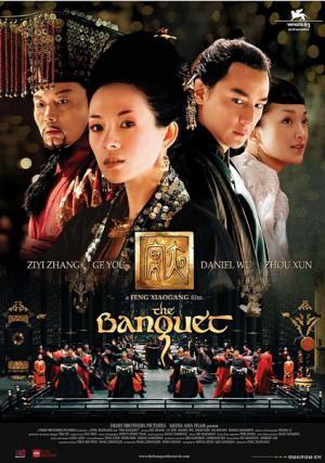 Убить императора, 2006