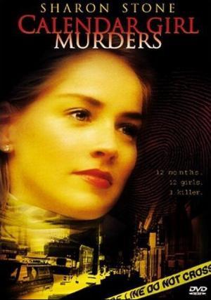 Убийства девушек с календаря, 1984