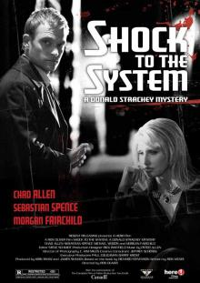 Удар по системе, 2006