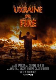 Украина в огне, 2016