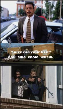 В сердце ночи: Дай мне свою жизнь, 1994