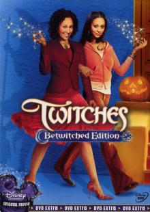 Ведьмы-близняшки, 2005