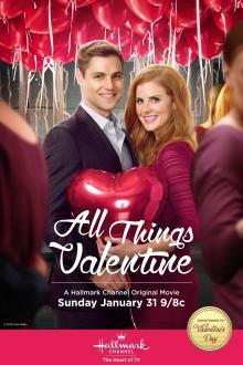 Все о дне святого Валентина, 2016