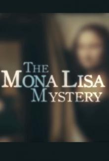 Загадка Моны Лизы, 2014