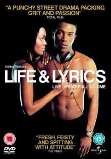 Жизнь и стихи, 2006